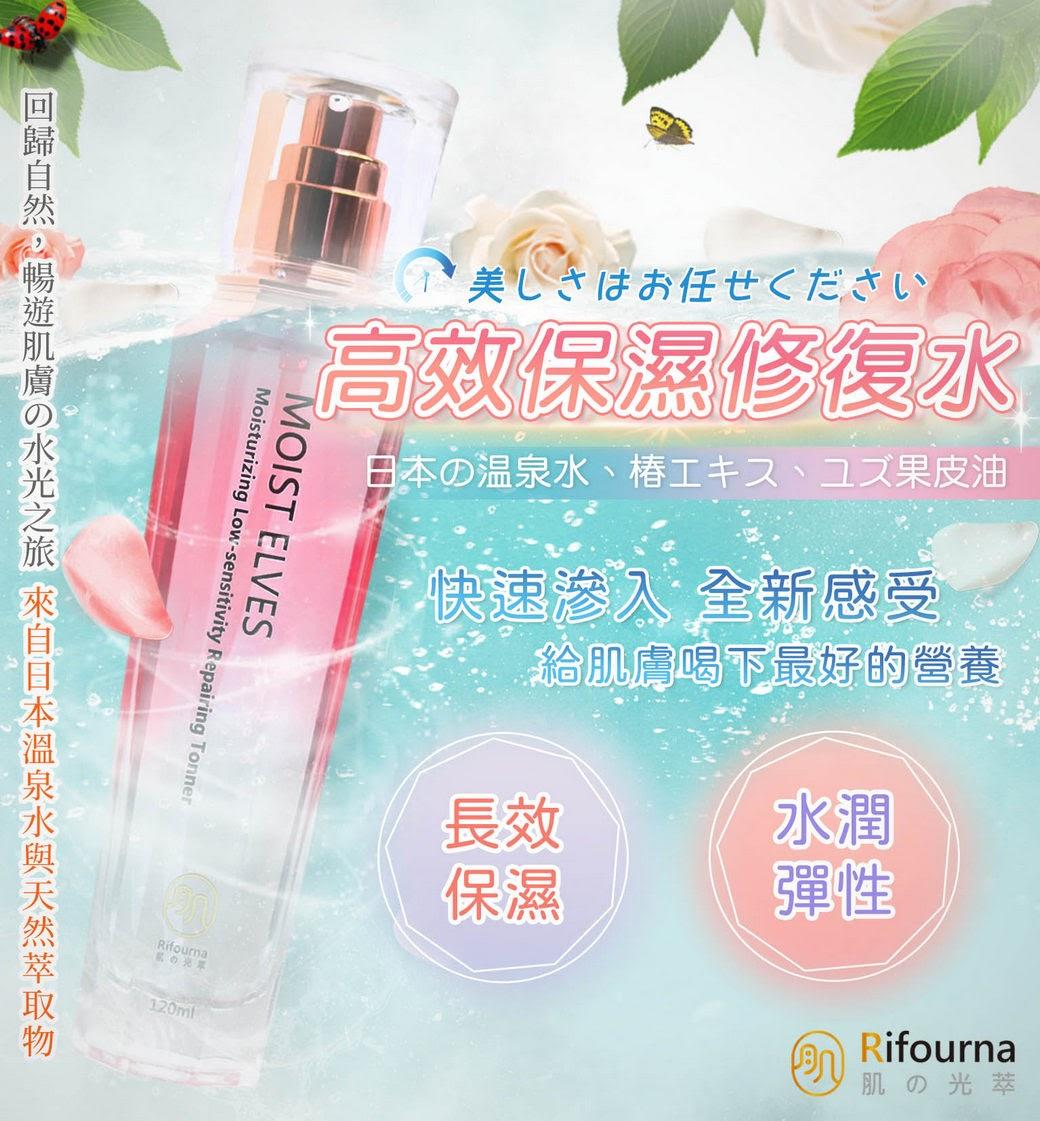 肌的光萃保濕化妝水推薦皮膚產品敏感肌雷射術後適用